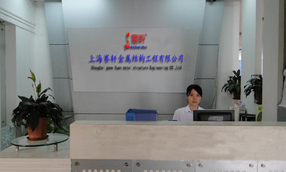 上海赛轩宣传视频