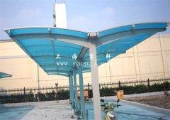阳光板车棚 YGB-003