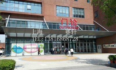 <b>上海市儿童医院铝单板雨棚</b>