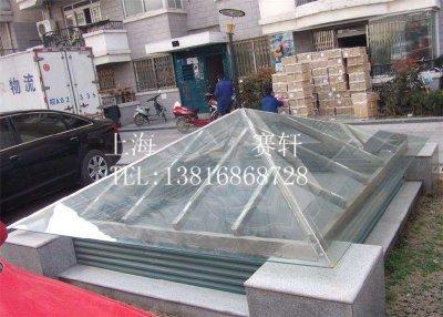 玻璃采光井         CGJ--007