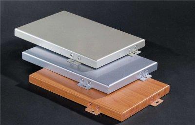雨棚常用材料-铝单板、铝塑板